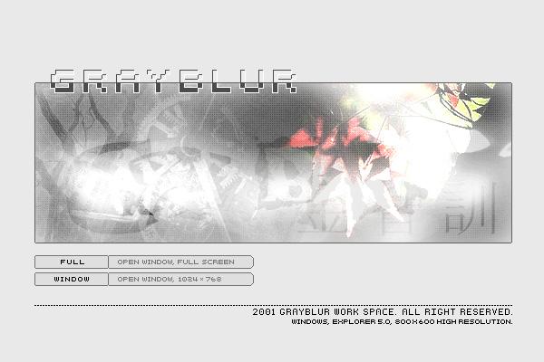 2001-grayblur4-001.jpg