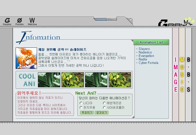2001-grayblur4-004.jpg