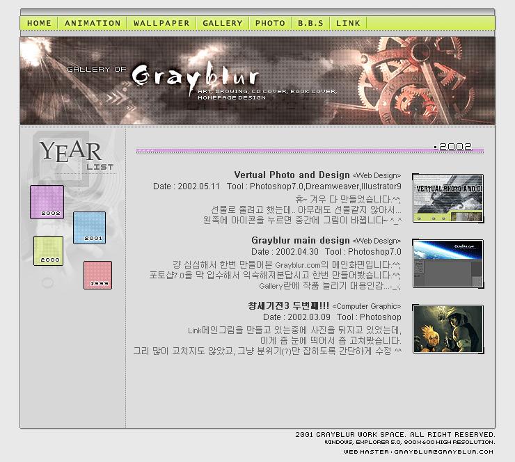 2001-grayblur5_006.jpg