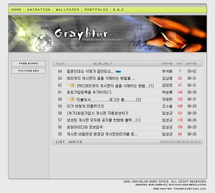 2001-grayblur5_007.jpg