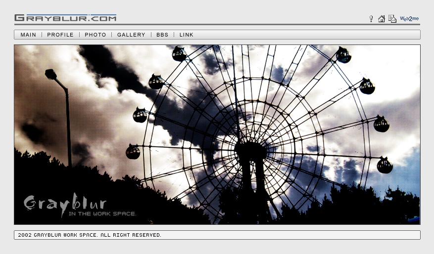 2002-grayblur6_002.jpg