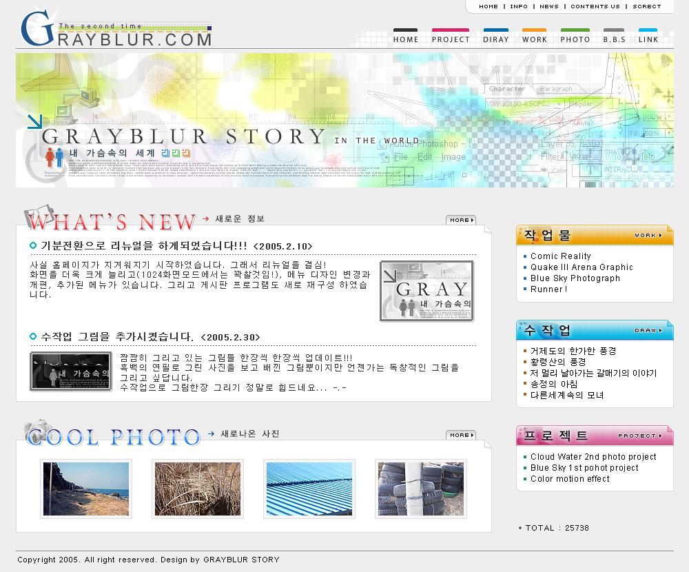 2005-grayblur7_001.jpg