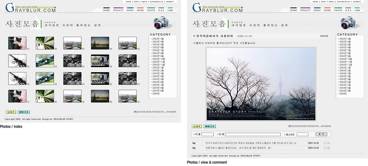 2005-grayblur7_003.jpg