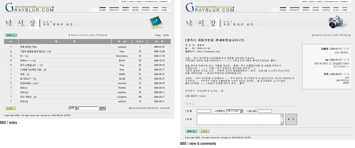 2005-grayblur7_005.jpg