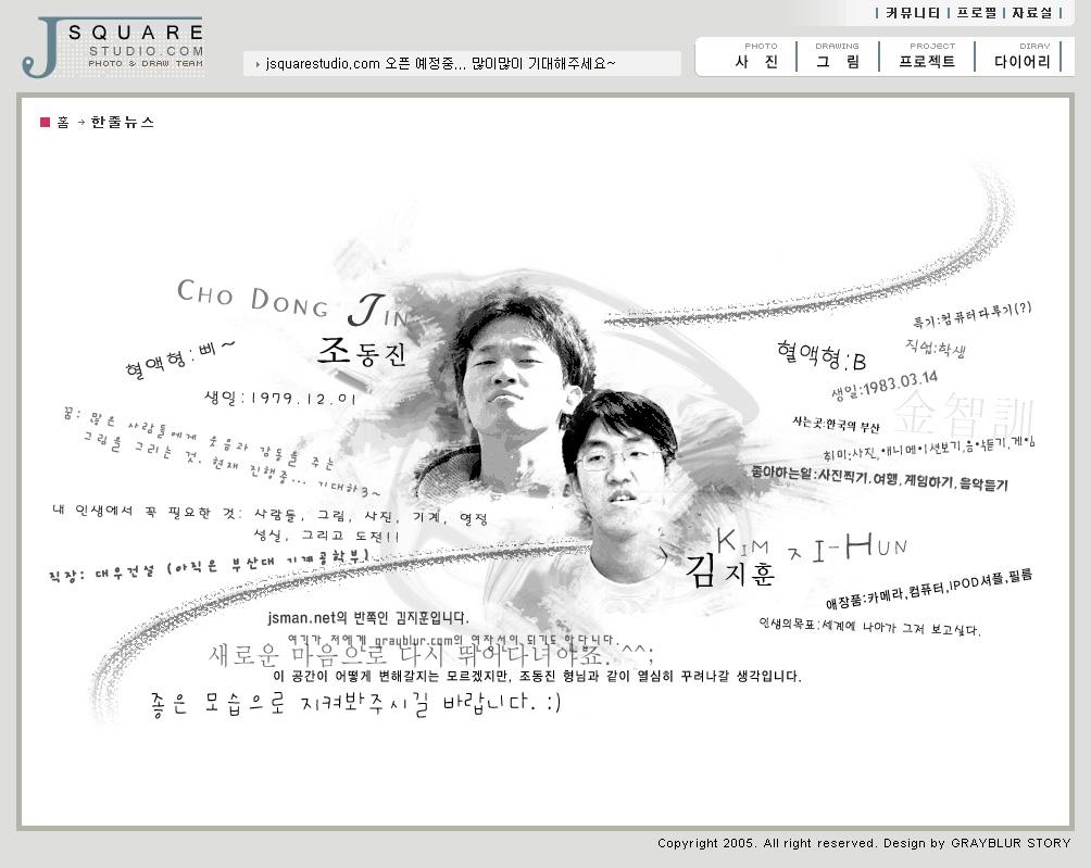 2007-jsman_002.jpg