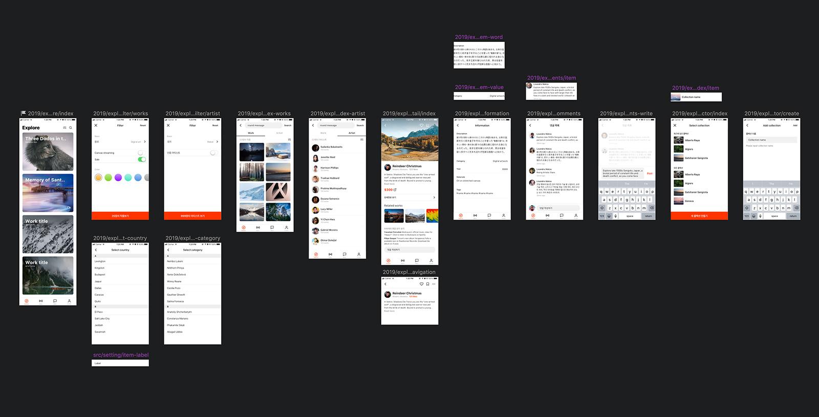 bbuzzart-2019-app-008.jpg