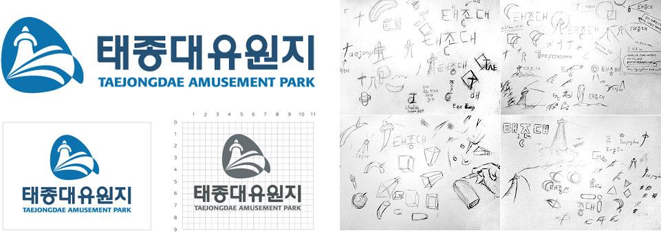taejongdae-amusement-park-004.jpg