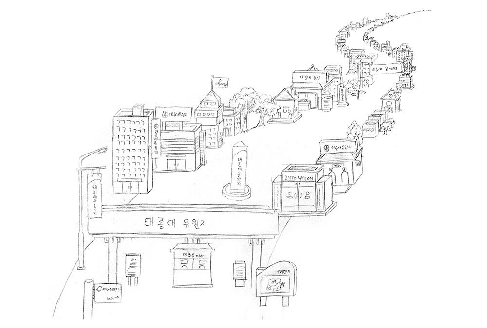 taejongdae-amusement-park-005.jpg