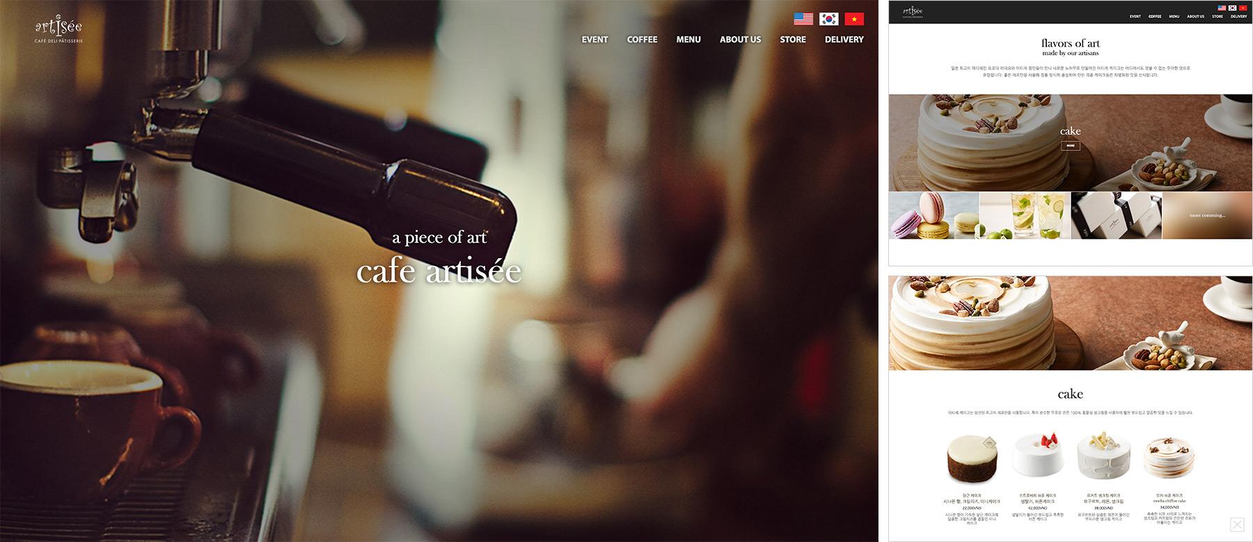 cafe-artisee-vn-001.jpg