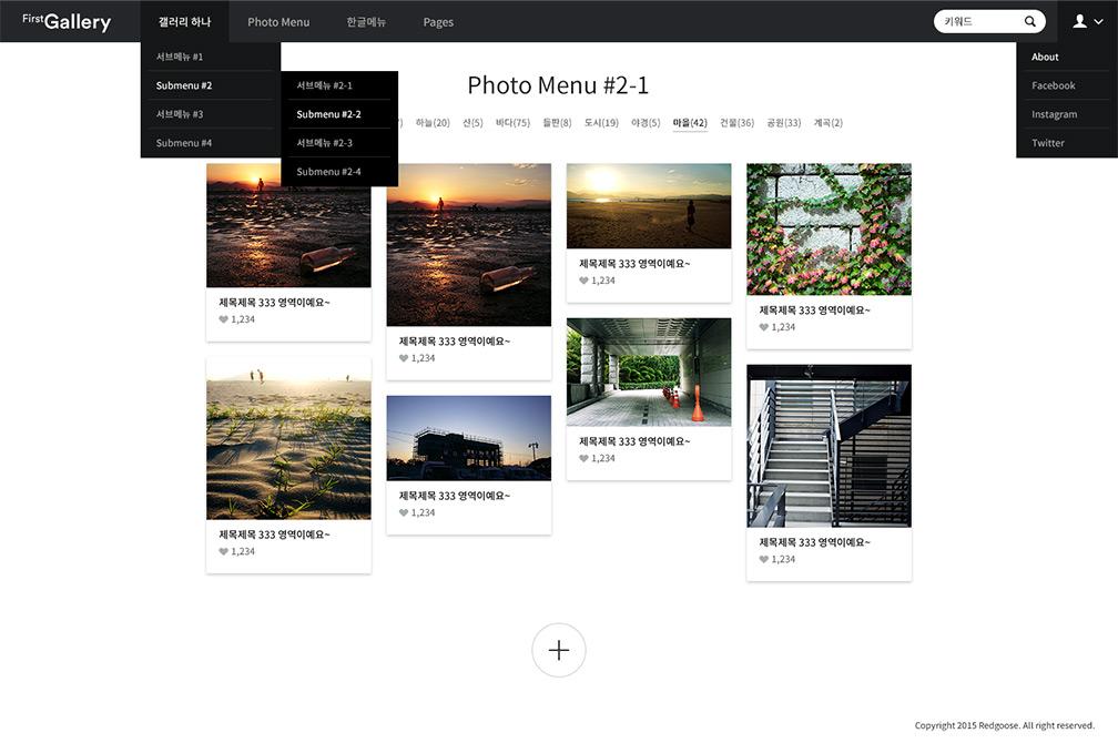 first-gallery-001.jpg