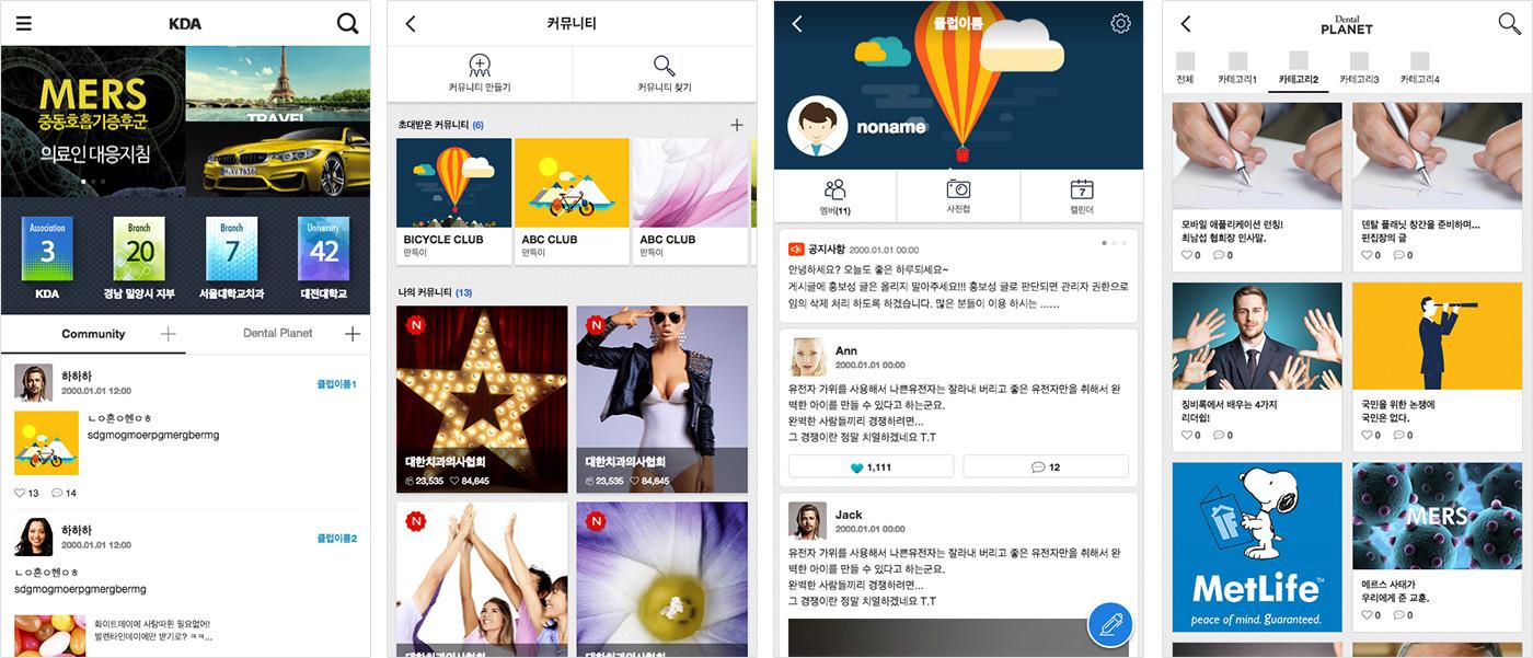 kda-app-002.jpg