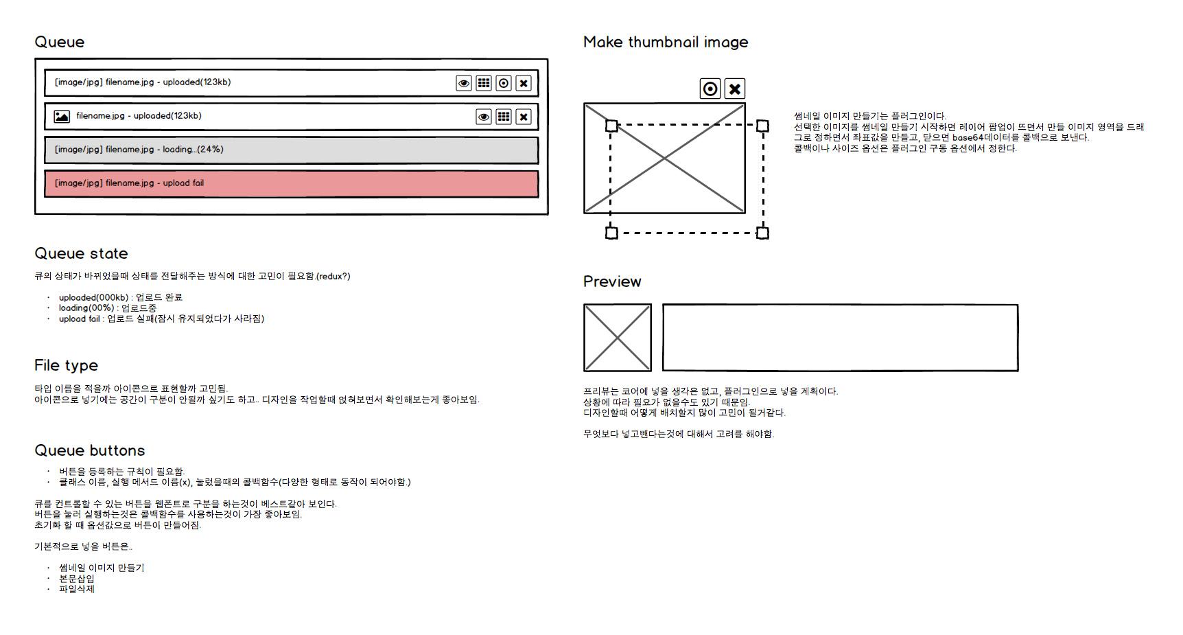 rg-uploader-002.jpg