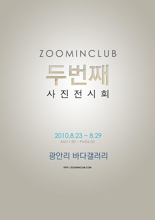 zoominclub_poster_2.jpg