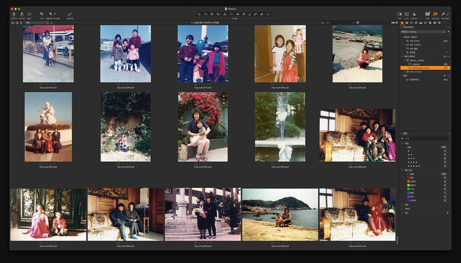 slideshow-002.jpg