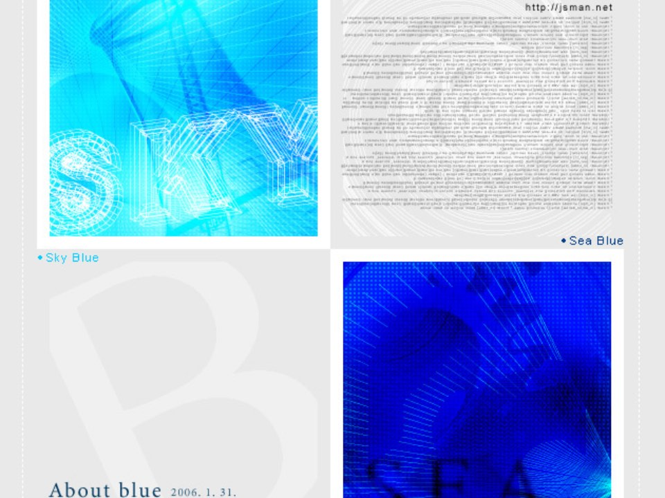 About blue