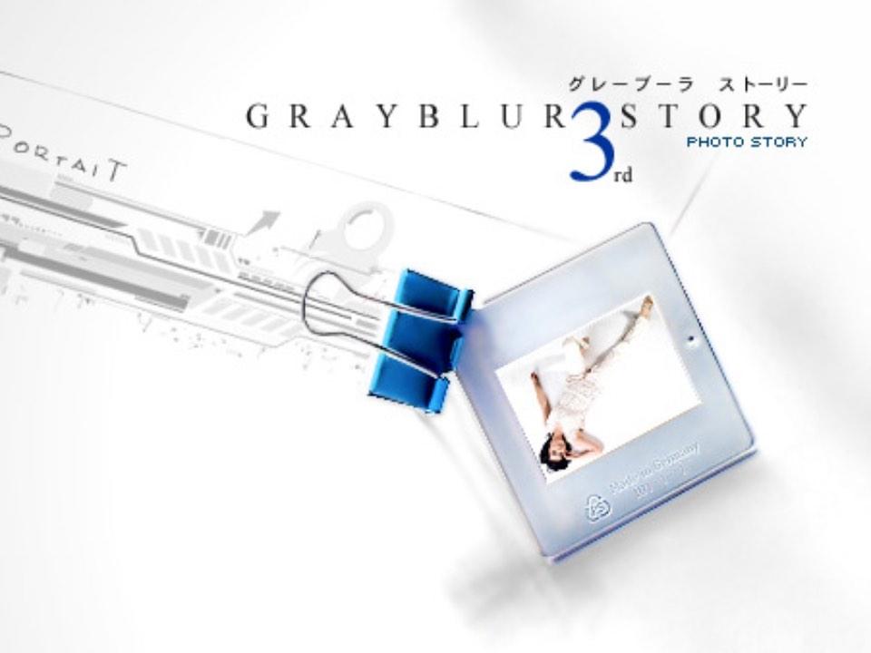 Grayblur 3rd story