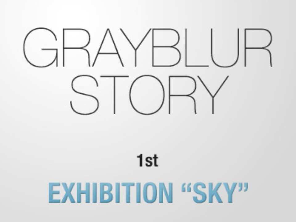 "1st online ptoho exhibition ""SKY"""