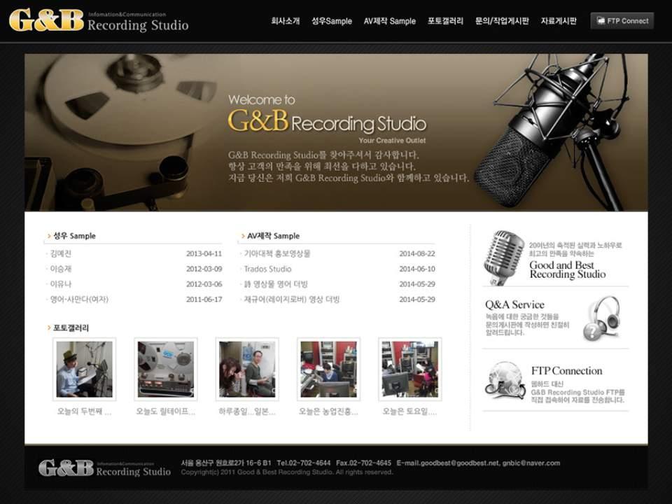 G&B Recording Studio