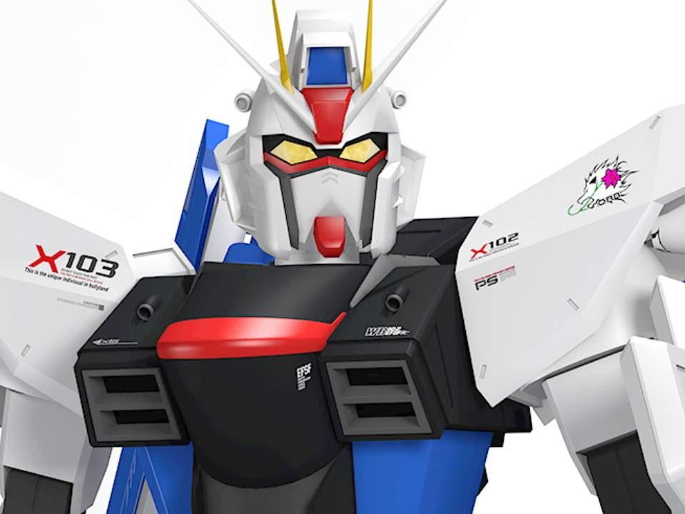 Gundam ZGMF-X20A Freedom MG