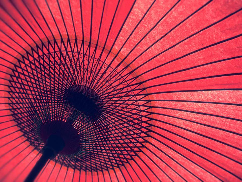 붉은 우산