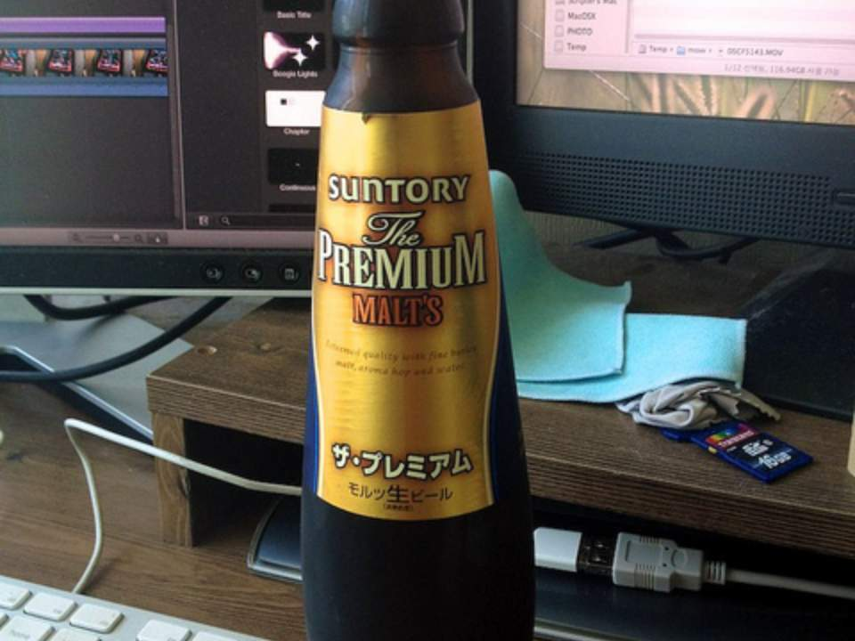 산토리 맥주