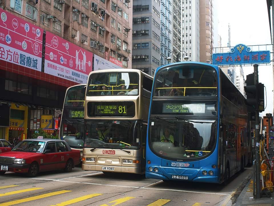 홍콩의 버스