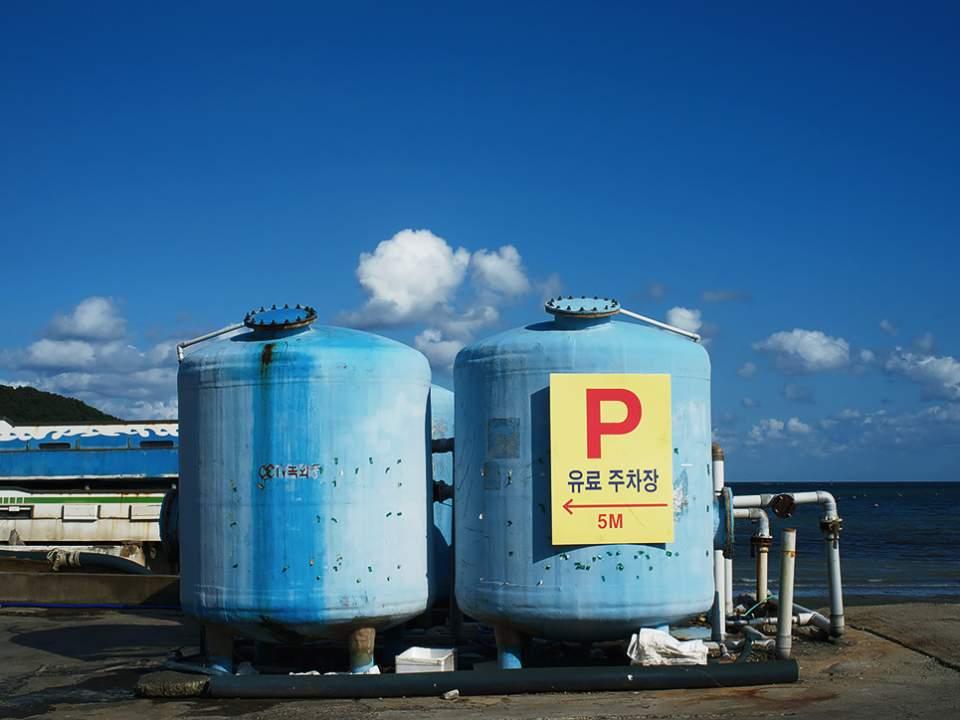 파란 물탱크