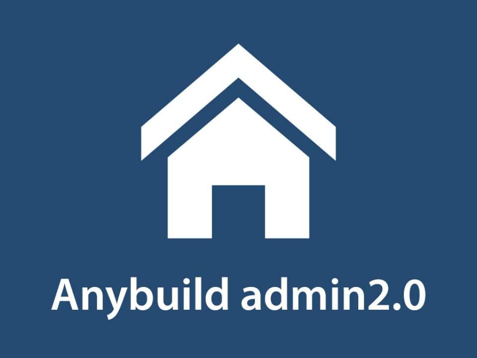 Anybuild admin 2.0