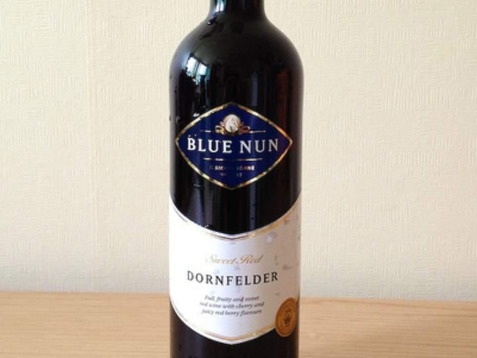 블루넌 돈펠러(Blue Nun)