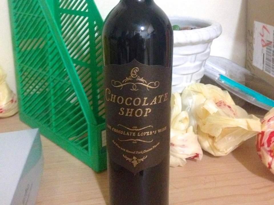 초콜렛 샵
