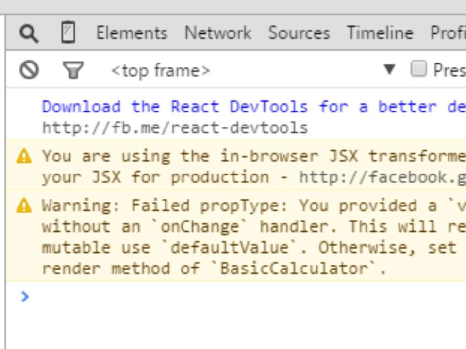 [React] input 폼에 대한 노트