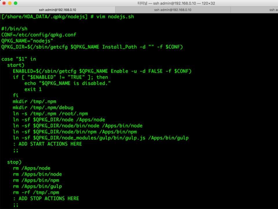 [NAS] npm 을 실행할때 `no space left on device` 에러 대처