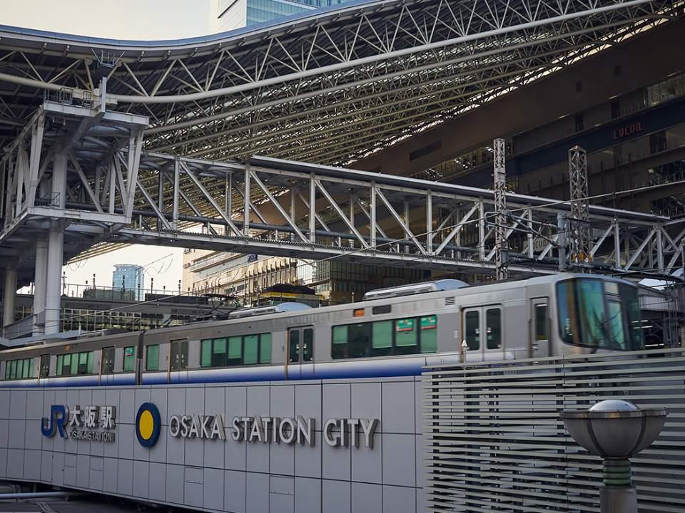 신 오사카역