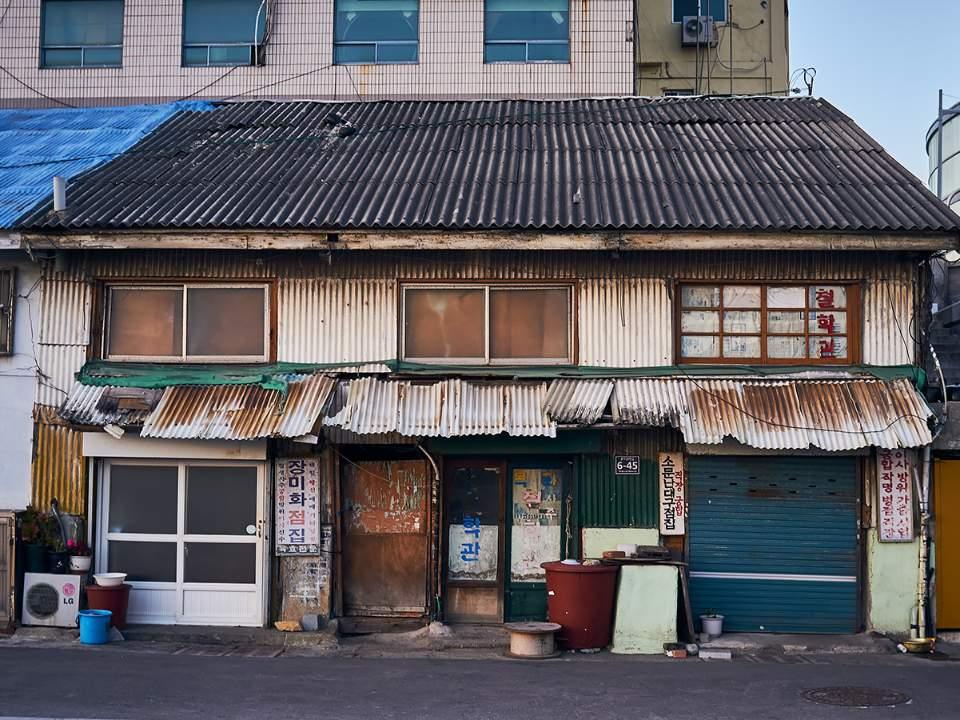 오래된 건물