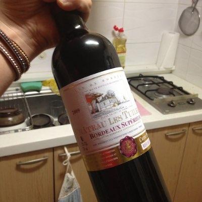 와인에 대한 생각