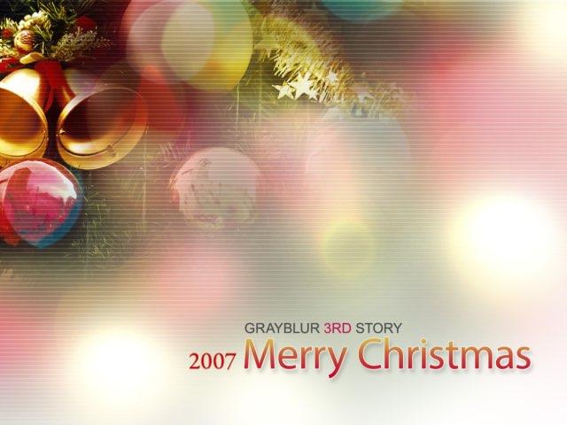 2007 크리스마스용 배너