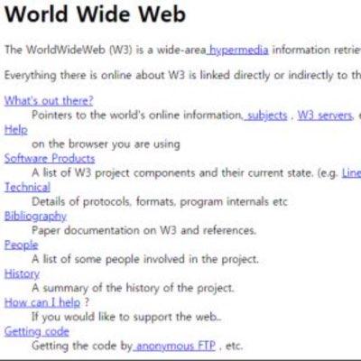 세계 최초의 온라인 WWW 웹 페이지