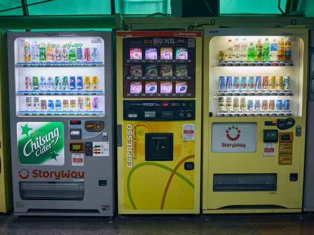 지하철역의 자판기